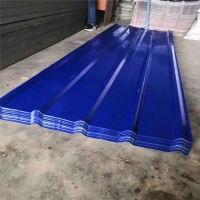 Buy cheap colour coated roofing sheet iron ppgi corrugated roofing sheets with logo from wholesalers