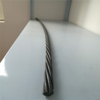 Quality PC strand 15.24mm for sale