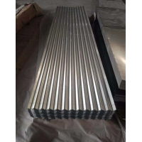 Quality China galvanized zinc roof sheet roof sheets for sale