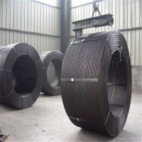 Buy cheap Prestressed Concrete steel strand 15.24mm from wholesalers