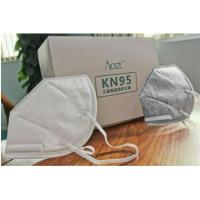 Quality KN95 N5 FFP2 Surgery Face Mask CE FDA Certificated Made In China for sale