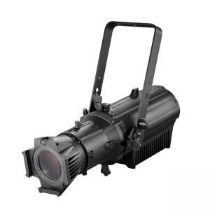 Quality Ellipsoidal Lighting, 300W RGBAL 5in1 LED Profile Light (PHN075) for sale