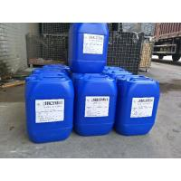 Buy cheap degreasing agent from wholesalers
