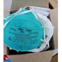 Buy cheap n95 medical masks with niosh approval Masques /FFP3 mask Anti-Virus N99MASK for from wholesalers