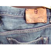 Quality debossed PU patch for denim for sale