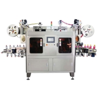 Quality Plastic cups shrink sleeve labeling machine coffee cups shrink sleeve applicator machine for sale