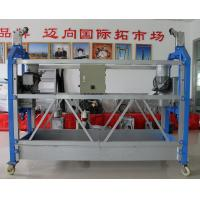 Best Pin Aluminum Suspended Working Platform Hanging Scaffold for 500kg 800kg 1000kg wholesale