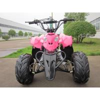 Small Electric Atv Small Quads Kids Racing Atv