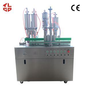 Best Semi Automatic Hair Spray Aerosol Filling Machine 5000-8000cans/shift wholesale