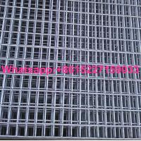 Buy cheap Hot dip galvanized mild steel grating from wholesalers