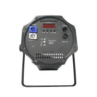 Quality 200W Led Blinder 7 Channel Led Par Can Theatre Stage Lighting for sale