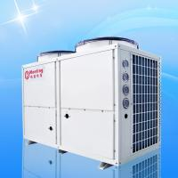 Quality Commercial 36KW Air To Water Heat Pump With WIFI Control Function 380V 50Hz for sale