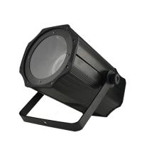 Buy cheap 200W Led Blinder 7 Channel Led Par Can Theatre Stage Lighting from wholesalers