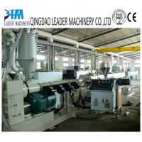 Buy cheap pe/hdpe silicon core pipe/conduit pipe/cable pipe making machine from wholesalers