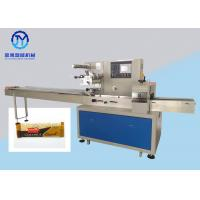 Quality Low Loss Delicious Food Packaging Machine Hot Sealing Roll Film 2.4kw For Chikki for sale