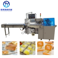 Quality Full Stainless Steel Reciprocating Pillow Packaging Machine for sale