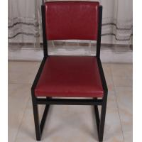 Best Upholstered Leather Seat Dining Chair Modern Wooden Restaurant Furniture wholesale