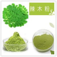 Quality Moringa leaves powder Supplier from india,Moringa leaves powder bulk for sale