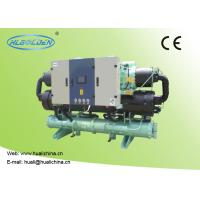 Quality Food Processing Industrial Cold Water Screw Chiller With Heat Recovery With Higher Cooling Capacity for sale