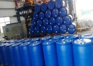 Quality 393-52-2 2-Fluorobenzoyl Chloride for sale