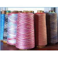 Quality 100% Polyester Segment Dyeing Yarn 150D/144F for sale