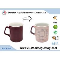 Best White 300ml Hear Sensitive Magic Mug Personalized For Hotel wholesale