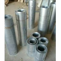 Quality 0.5mm thickness 0.5mm hole Stainless Steel Perforated Metal Mesh Coil for sale