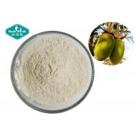 Buy cheap Pure Baobab Fruit Powder Non-GMO for Healthy Antioxidant Rich with Natural from wholesalers