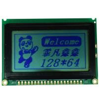 Quality Flat Rectangle Graphic LCD Display Module Monochrome Gray Film Positive Display for sale