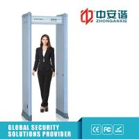 Quality Stable Door Frame Metal Detector High - Decibel Alarm Sound Speakers For Electric Plant for sale