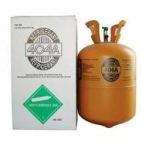 Buy cheap Mixed Refrigerant R404a from wholesalers