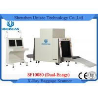 Quality Security Express Parcel X Ray Luggage Scanner For Logistics Company and Custom for sale