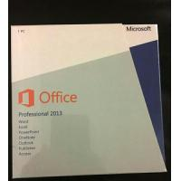 Quality Software Microsoft Office 2013 Professional Plus Key Product 3.0 GB Hard Disk for sale