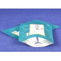Quality OPP / CPP Side Gusset Bag Middle Sealed For Food Storage Custom Printed for sale