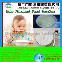 Buy Russia Adults baby nutritional rice powder extruder machine /production plant at wholesale prices