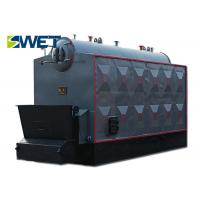 Quality Vertical Chain Grate Steam Boiler For Metallurgical Industry Full Automation for sale