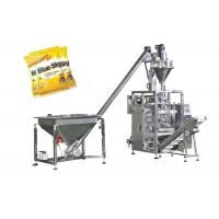 Quality Computer Automatic Packing Machines , Chemical Medical Packaging Machine for sale