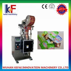 Best 2017 new product price milk powder packing machine made in china wholesale
