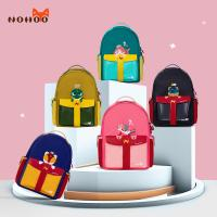 Quality NHZ021-14 Nohoo 2019 original innovative rocket series PU and Polyester primary school bag for students for sale