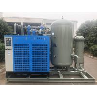 Quality Vertical Air Products Nitrogen Generator , Medical Psa Nitrogen Gas Plant for sale
