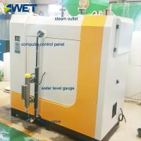Small scale horizontal 500kg steam boiler for textile industry