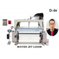 Quality Tsudakoma Plain Weaving Water Jet Loom Machine , High Speed Loom Machine for sale