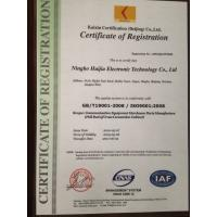 NingBo HuiJia Electronic Technology Co.,Ltd Certifications