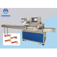 Quality 50/60hz  Energy Bar Packaging Machine , Flow Food Horizontal Packing Machine for sale