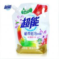 Laundry detergent stand up spout pouch filling machine