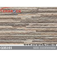 Quality Hot  Exterior Decorative Wall Panels 333x500mm for sale