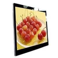 Best high resolution 26 Inch wall mounted LCD Digital Signage Display Video Advertising With network wholesale