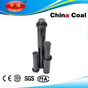 Quality China Coal PGP grass sprinkler/rotary sprinkler/landscape irrigation for sale