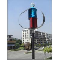 Best Hummer 20kw wind turbine alternator with hydraulic tower wholesale