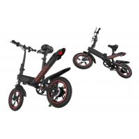 Quality Energy Saving Electric City Folding Bike For Travel Leisure 107 * 45 * 100CM for sale